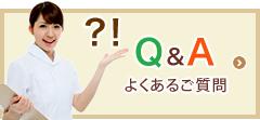 整体Q&A